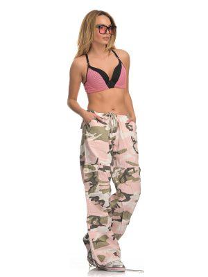 Armia Pants